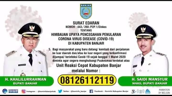 Dinas Kominfo Kabupaten Banjar on Instagram   callJPG
