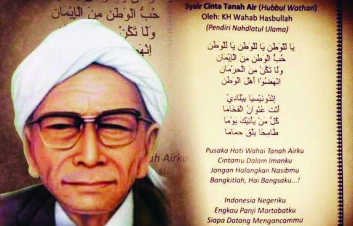 kh wahab hasbullah